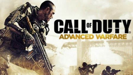 В игре Call of Duty можно будет применять экзоскелеты